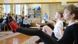 Открытый урок по лечебной физкультуре