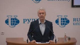 Смотреть видео Встреча Мэра Москвы Сергея Собянина со студентами РУДН онлайн