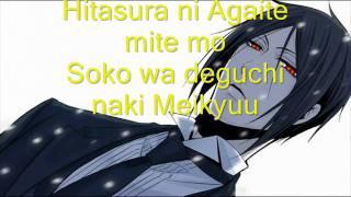 kuroshitsuji musical 2-sen no tamashii to ochita shinigami karaoke thumbnail