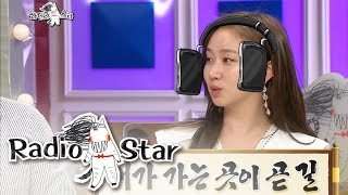 Ye Ri and Sung Hee's Strict Diet.. She ate Food, But didn't Swallow [Radio Star Ep 565]