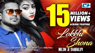 Lokkhi Shona | লক্ষী সোনা | Milon | Sharalipi | Aanfi Sinha | Official Music Video | Bangla Hit Song