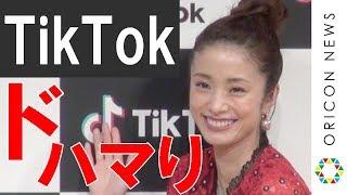 チャンネル登録:https://goo.gl/U4Waal 女優の上戸彩(33)が5日、都内で...