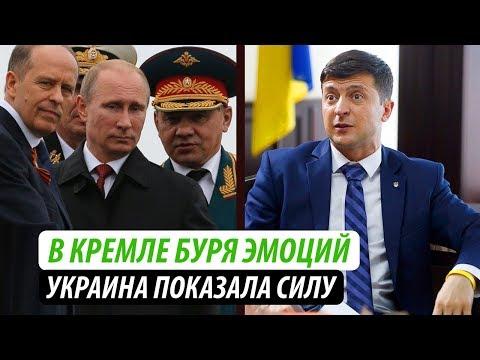 В Кремле буря