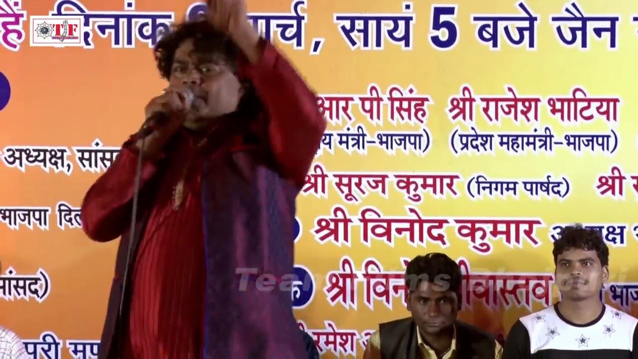 Diamond star Guddu Rangeela stage show in Delhi aap Has Has Ke Pagal Ho Jayenge Aisi shayari ki