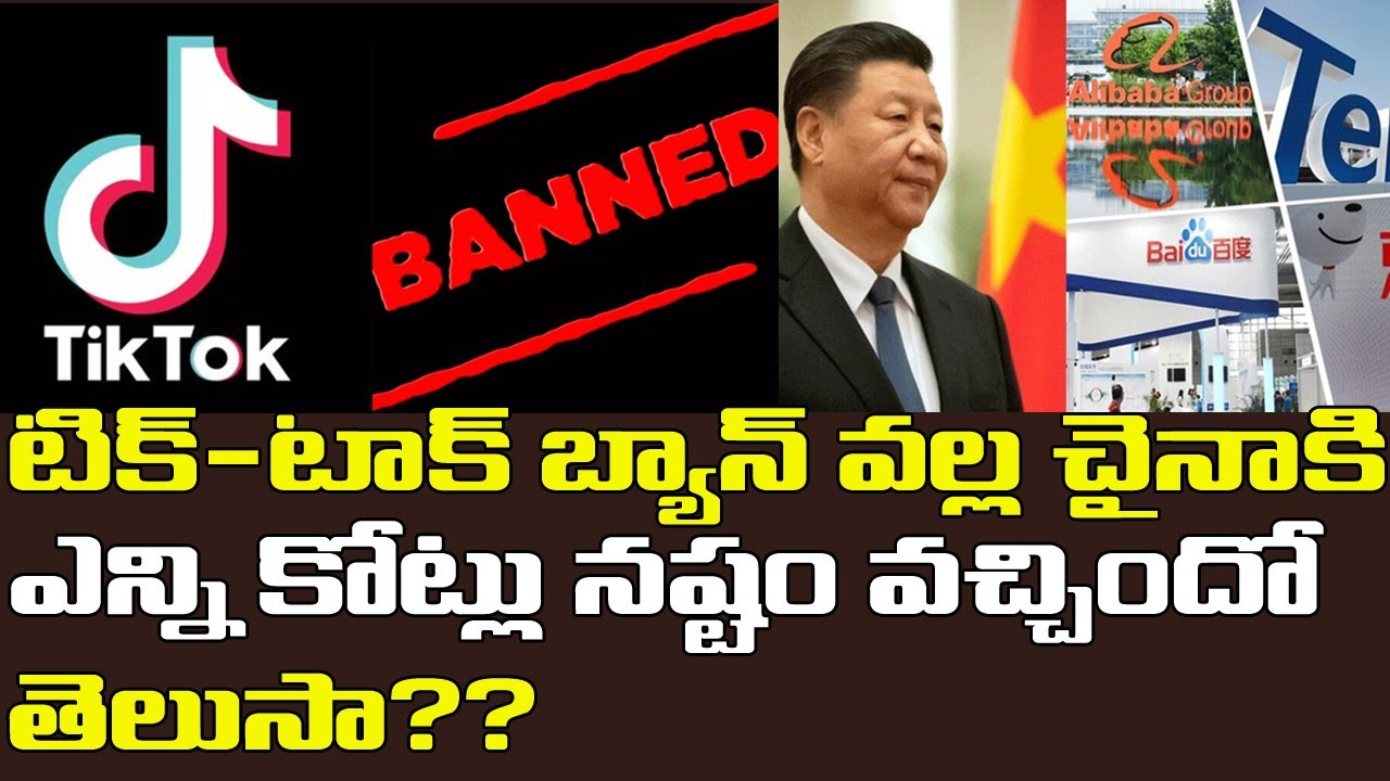 Tik-Tok Ban Huge Loss to China|| Modi Brilliant Idea|| ETHIC TV