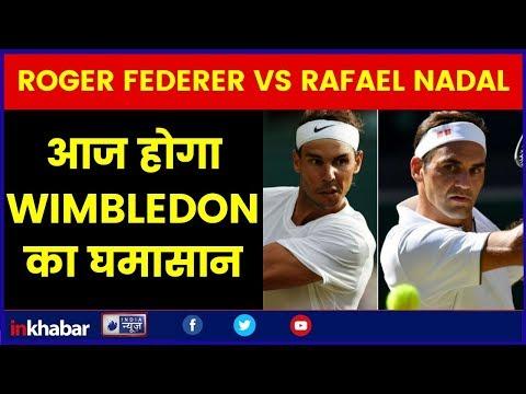 Wimbledon LIVE Roger Federer Vs Rafael Nadal Semi Final Live Online Streaming, When & Where To Watch