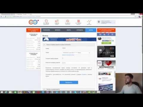 заем 1992 узбекистаниз YouTube · Длительность: 2 мин25 с  · Просмотров: 138 · отправлено: 24.01.2015 · кем отправлено: vtrendeFx