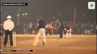 Big Final Funde VS Dighode in Maji Sarpanch Chashak 2016 Uran Raigad