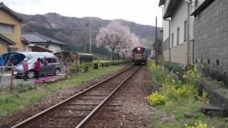 トロッコ列車高森線長陽駅。