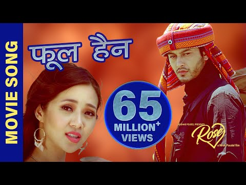 PHOOL HOINA - ROSE Movie Song  Pradeep Khadka Miruna Magar  Pratap Das Prabhisha