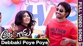 Andhhagadu Full Video Songs || Debbaki Poye Poye Full Video Song || Raj Tarun, Hebah Patel