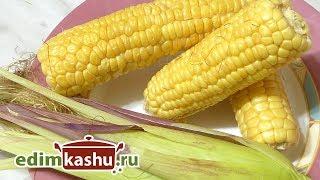 Как заморозить Кукурузу зернами в домашних условиях.  Очень простой способ