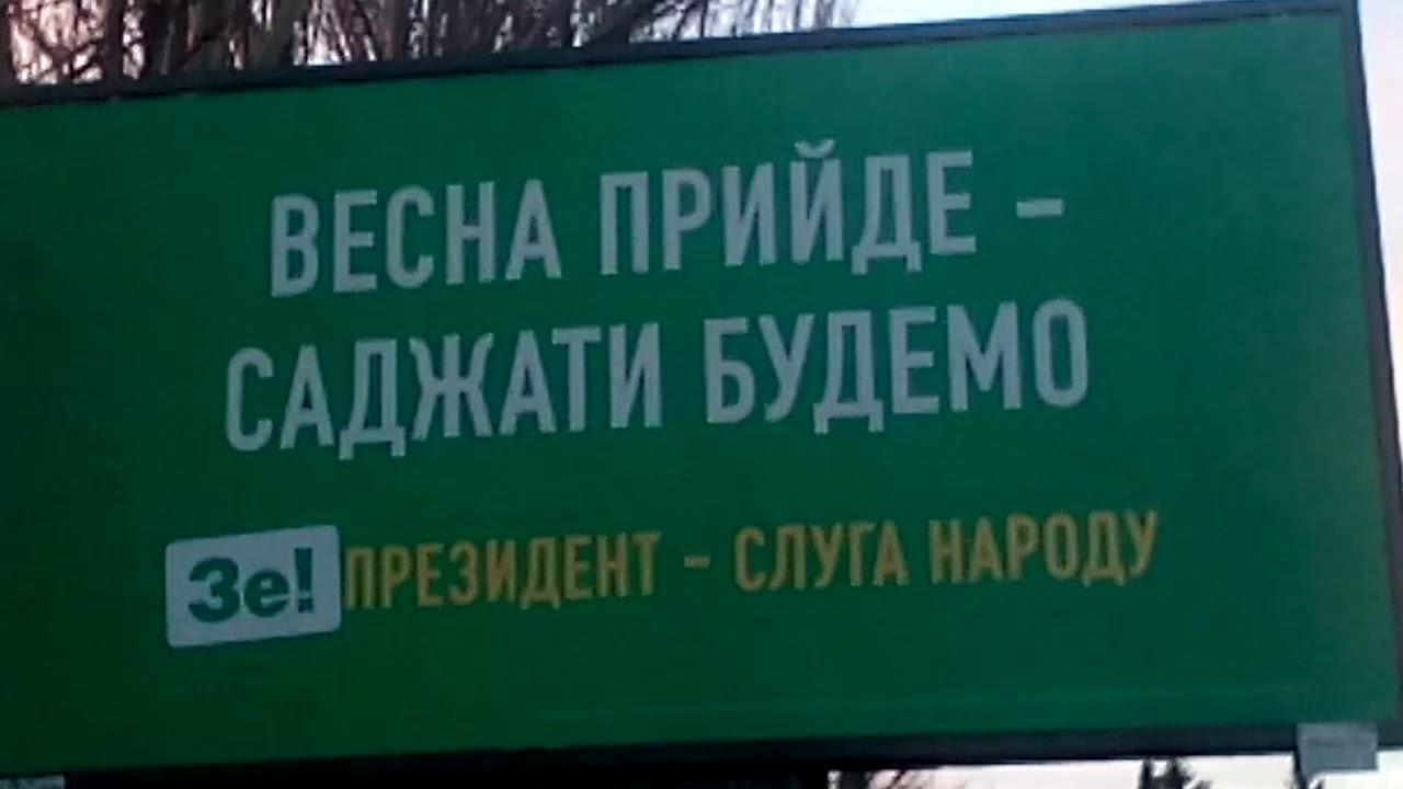 """Корупція - коли Ахметов отримує 1 мільярд на місяць, а 60% населення за межею бідності, - третій номер списку """"Самопомочі"""" Дрік - Цензор.НЕТ 8280"""
