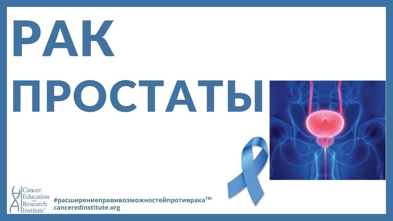 Mi a fibrózis és a prosztata- kalciumok tinktúra a prostatitis receptből