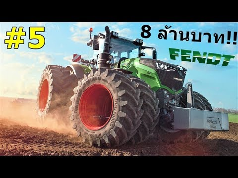 5-epic-intelligent-agriculture:-the-future-of-farming-ep.4