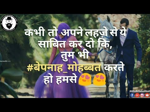 Best Whatsapp Status 2017   Whatsapp Shayari In Hindi (हिंदी शायरी स्टेटस) By @AttitudeStatusHindi