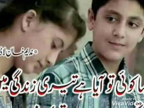 Dhory hi Dhory  parnice ali khan