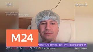 видео Фигурист Алексей Ягудин в Контакте