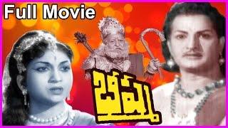 Bheeshma Telugu Full Length Movie || NTR , Anjali Devi , Harinadh