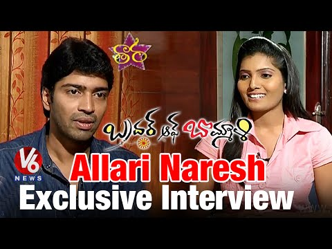 Actor 'Allari Naresh' in special Chit Chat - Taara, V6 Exclusive