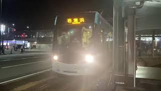 富山地方鉄道富山港線 T100形第二編成