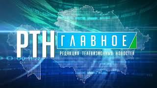 Выпуск новостей Алау 17.01.18 часть 2