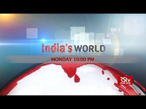 Promo : India's World - Imran Khan's China Visit