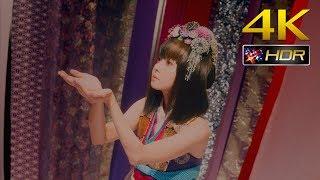 倉木麻衣「花言葉」4K HDR  ミュージックビデオ(Full Ver.)