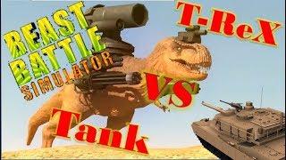 beast battle simulator: could a Tank defeat a T-Rex ?????