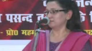 mohtarma nusrat mehdi sahiba in mushaira all india kaifi azmi academy lucknow
