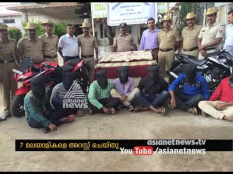 38 Lakh robbed from Mysore businessman; 7 culprits arrested