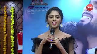 Charishma Shreekar Speech at Neethone Hai Hai Audio Launch Arun Taj Telugu360
