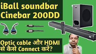 iBall Cinebar DD200 Wireless Bluetooth Soundbar speaker best buy in 6k in hinde