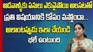 Anger Management || How to Control Anger : Frustrated Woman || Ramaa Raavi || SumanTV Mom