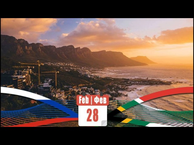 Russia - South Africa, 25 | Россия - ЮАР, 25