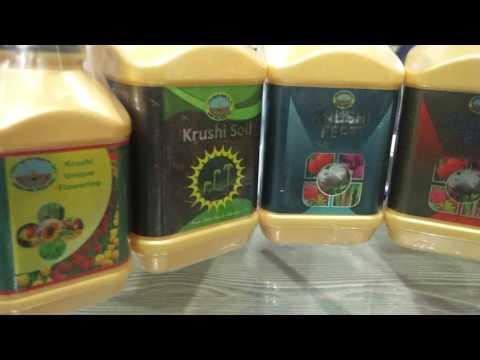 Krushi Jagat bio organic Pvt Ltd Pune