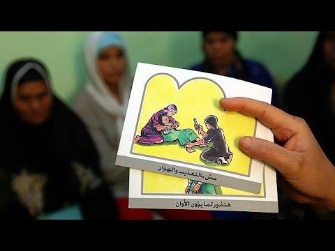 Weibliche Genitalverstümmelung: Das millionenfache Leiden - YouTube
