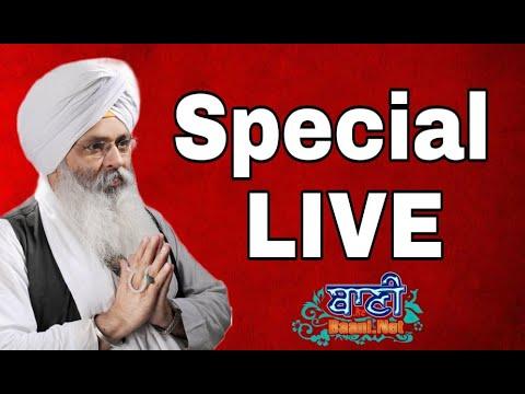 Special-Live-Opening-Ceremony-Samagam-New-Hall-Amp-Sukhasan-Room-G-Poohla-Sahib-03-Oct-2021