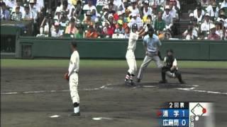 2004 岩本貴裕 甲子園-夏 柳田将利 検索動画 18