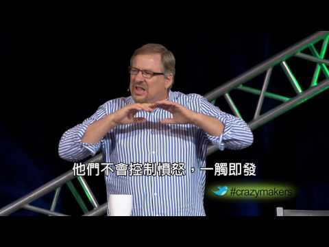Who's Pushing Your Buttons? with Rick Warren (Chinese subtitled)