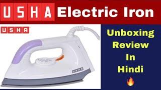 USHA EI 1602 Poly Teflon Coated Non-Stick Dry Iron ( Random Colour, 1000W) Unboxing and Review