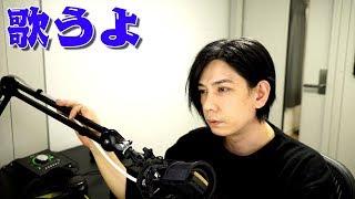 【蛇足】歌うよ【lemon ロキ】549