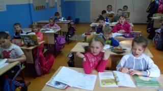 Урок литературного чтения, 1 класс