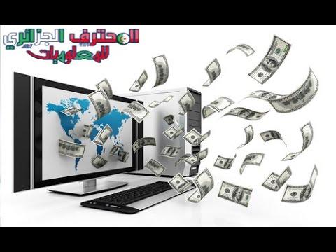 ربح المال من موقع A-bankin الروسي بدون إستثمار + إثبات الدفع *
