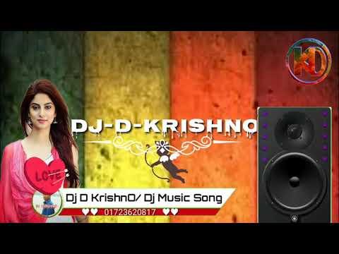 প্যারা লাগে Dj Song DJ D KRISHNO