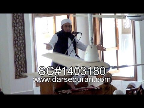 "(SC#1403180) Molana Tariq Jameel - ""Hazrat Nooh (AS) Ki Allah Say Dua"""