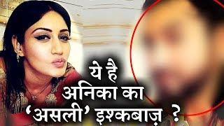 Meet Anika aka Surbhi Chandna's  Real 'ISHQBAAZ' !