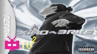 L4WD - ⚡️ 小儿科 ⚡️【 LYRIC VIDEO 】