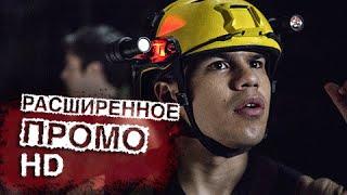 "Флэш 1 сезон 21 серия (1x21) - ""Жизнь Гродда"" Расширенное Промо (HD)"