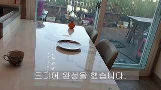 4인용 유광화이트 세라믹식탁세트 [이태리 천연 포셀린 …
